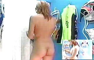 En el pornoamateurlatino club de striptease